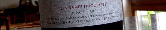 bertagna dames huguettes