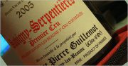 pierre guillemot savigny-serpentires 1er cru
