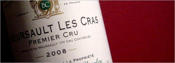 http://www.burgundy-report.com/wp/wp-content/uploads/2011/02/buisson-charles-meursault-cras-2008.jpg