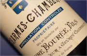 1983 pierre boure charmes-chambertin