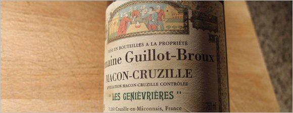 guillot-broux-macon-cruzille-2007-genievrieres