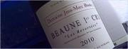 jean-marc bouley 2010 Beaune les reversées
