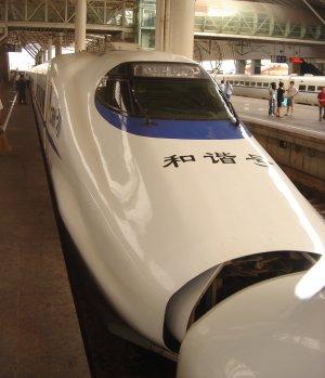 shanghain to nanjing train