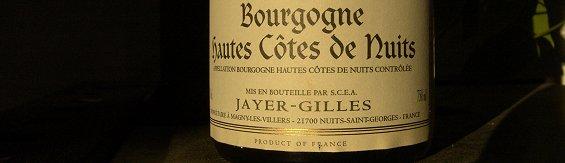 jayer-gilles bourgogne hautes cotes de nuits