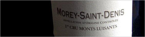 jc boisset morey saint denis 2006 monts luisants 1er cru