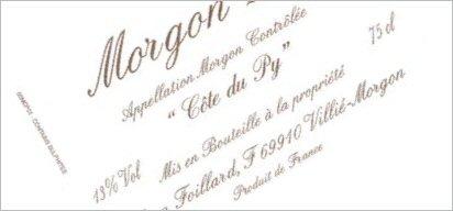 jean foillard morgon cote du py beaujolais