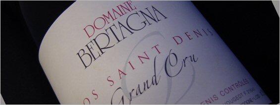 bertagna 2005 clos saint denis