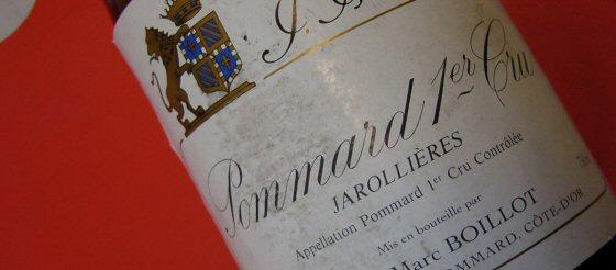 Jean-Marc Boillot 1995 Pommard 1er Jarollières