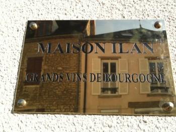 maison ilan wall plaque