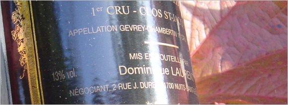 dom-laurent-1998-gevrey-clos-st-jacques