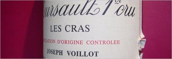 voillot-meursault-cras-1993
