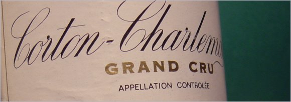 guyon-1998-charlemagne
