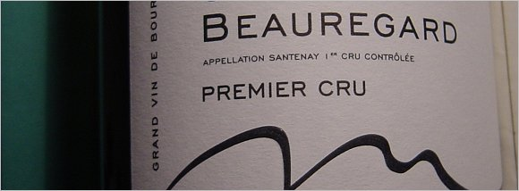 lucien-muzard-2008-beauregard