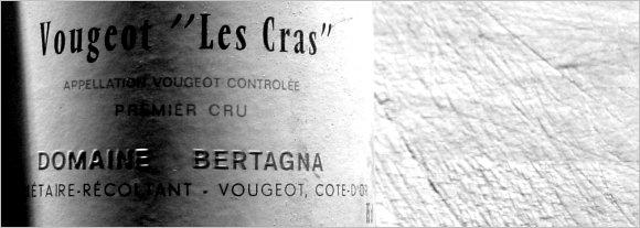 bertagna-1985-vougeot-cras