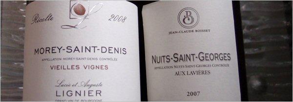 lignier-boisset-morey-nuits-2008-2007