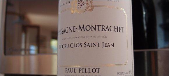 paul-pillot-2008-chassagne-clos-st-jean