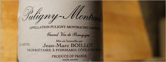jean-marc-boillot-2009-puligny