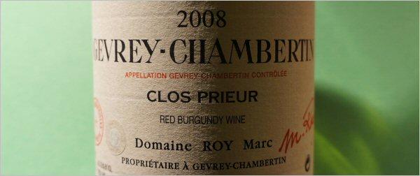marc-roy-2008-gevrey-clos-prieur