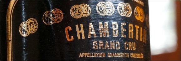camus-1998-chambertin