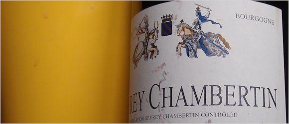 chateau-marsannay-2006-gevrey-chambertin