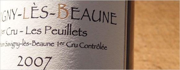 dublere-2007-savigny-peuillets-blanc