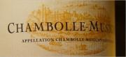 mugnier's 1999 chambolle-musigny