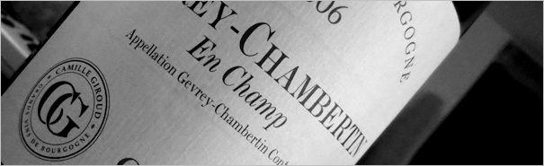 camille-giroud-2006-gevrey-chambertin-en-champ