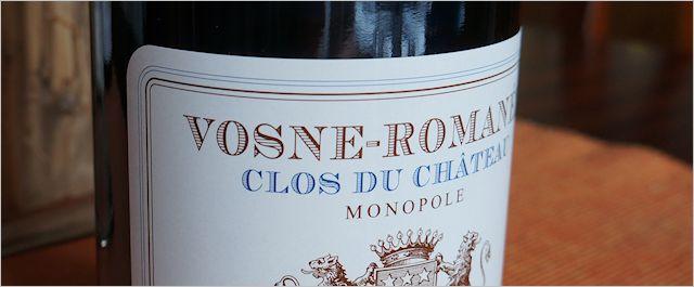 comte-liger-belair-2007-vosne-romanee-clos-du-chateau