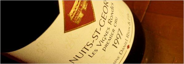 daniel-rion-1997-nuits-vignes-rondes