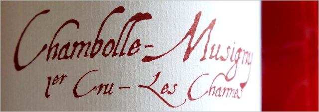 alex-gambal-2010-chambolle-musigny-charmes