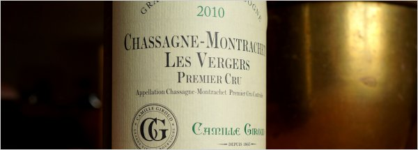camille-giroud-2010-chassagne-vergers