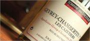 chézeaux gevrey-chambertin les cazetiers