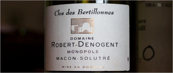 robert-denogent-bertillonnes-macon-solutre-2007