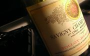 1988 savigny champ chevrey from tollot-beaut…