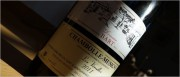 domaine bart's 2011 chambolle veroilles…
