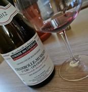 Burgundy Harvest 22 September 2014…