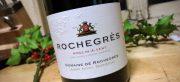a nouveau wine – and it's a beaujolais…