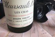 my #ChardonnayDay – 1993 voillot, meursault les cras