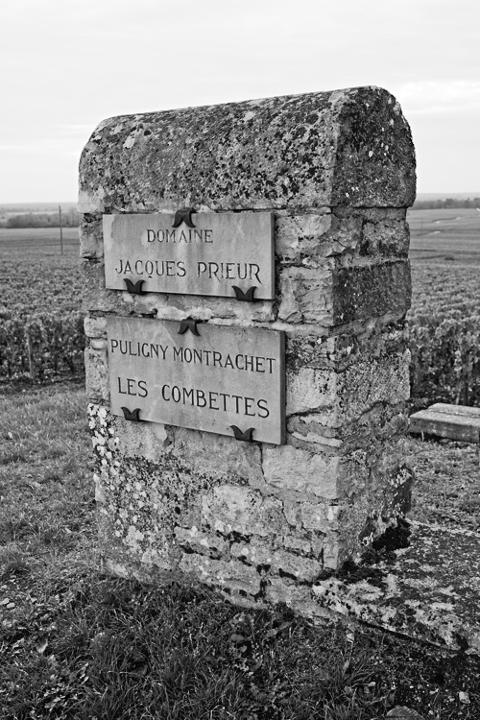 Puligny-Montrachet 1er Combettes